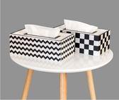紙巾盒簡約木質北歐紙巾盒創意ins抽紙盒家用家居客廳餐巾紙盒紙抽盒 免運
