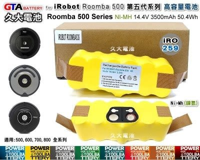 ✚久大電池❚ iRobot 掃地機器人 Roomba 3500mah 790 880