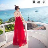 洋裝 沙灘裙女波西米亞長裙