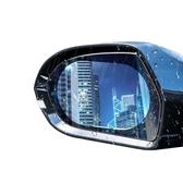 車鏡防雨貼 倍思后視鏡防雨貼膜倒車反光汽車防水防炫目防霧玻璃側窗納米專用 果果生活館