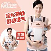 多功能嬰兒背帶新生兒童寶寶抱嬰腰凳四季通用透氣前抱式小孩背凳台秋節88折