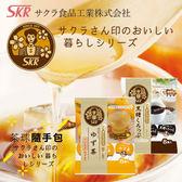 日本 SKR 茶球隨手包 柚子茶 黑糖茶 茶球 膠囊 隨身包 茶飲 沖泡飲品 日本飲品