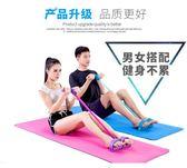 仰臥起坐健身器材家用運動腳蹬拉力器女輔助瘦腰瘦肚子拉力帶 限時八折 最后一天