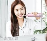 潔牙機 拜爾沖牙器水牙線便攜式家用洗牙器牙結石潔牙器洗牙機口腔沖洗器 雙11