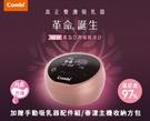 【愛吾兒】Combi 康貝 自然吸韻雙邊電動吸乳器LX(買就送手動吸乳器配件組)