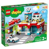 LEGO 樂高 Duplo 得寶系列 10948 多功能停車場 【鯊玩具Toy Shark】
