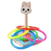 兒童套圈玩具益智