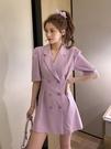 洋裝 連身裙新款韓版紫色女神范氣質西裝式連身裙洋氣桔梗收腰A字裙4F039.依品國際