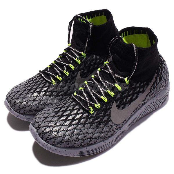 【三折特賣】Nike 慢跑鞋 Wmns LunarEpic Flyknit Shield 黑 銀 高筒襪套式 運動鞋 女鞋【PUMP306】 849665-001
