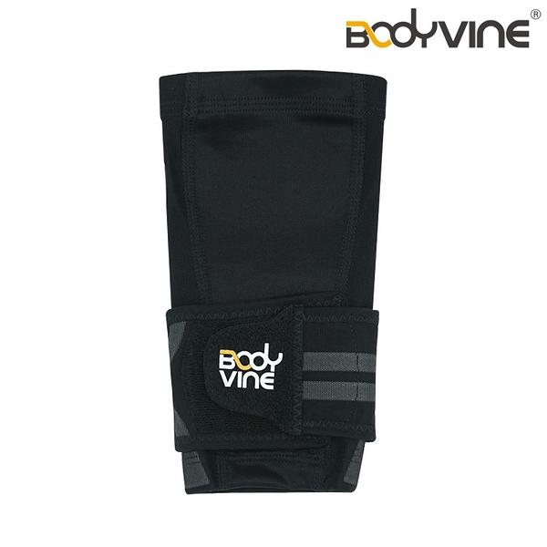 Bodyvine CT-N82507 超肌感貼紮護肘-灰色(S~XL) / 城市綠洲(護具、貼紮、UPF50+)