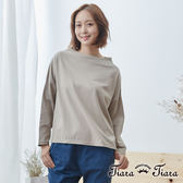 【Tiara Tiara】素面寬肩長袖純棉上衣(卡其/黑)