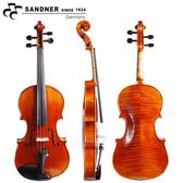 法蘭山德 Sandner TA-24 中提琴~加贈肩墊/調音器/擦琴布
