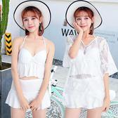 三件套小胸聚攏性感顯瘦韓國小香風溫泉遮肚泳衣 JA1027 『伊人雅舍』