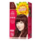 美吾髮 葵花亮澤染髮霜(4P 自然紅棕)40g+60g