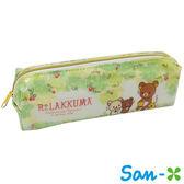 【日本正版】San-X 拉拉熊 亮面 防潑水 立體 筆袋 鉛筆盒 懶懶熊 Rilakkuma - 051468