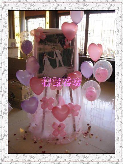 婚禮會場佈置-情意花坊北縣永和花店高評價滿意保證~婚禮會場氣球佈置只要2999元