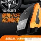 現貨 車載充氣泵雙缸家用12V電動打氣筒便攜式應急輪胎汽車打氣泵數顯
