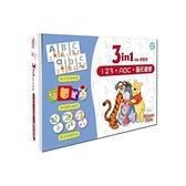小熊維尼系列 3in1 GBL學習盒