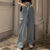 春夏2021新款韓版泫雅風高腰褲子百搭顯瘦闊腿寬松工裝牛仔褲女裝 橙子精品