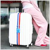 《不囉唆》SAFEBET印花密碼鎖行李帶 出國旅遊/行李箱打包帶/旅行箱捆綁帶(可挑色/款)【A422307】