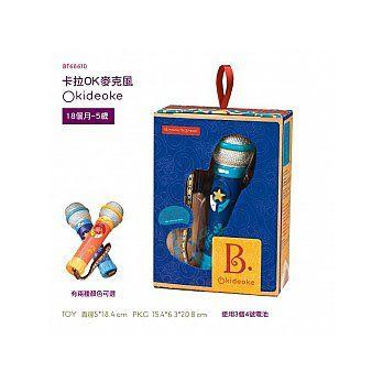 書立得-【美國B.Toys】卡拉OK麥克風(藍色)