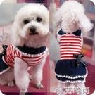 狗狗裙子公主泰迪裙子春夏裝狗狗衣服寵物春款貴賓犬薄款裙貓衣服 小艾新品