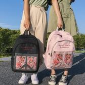 後背包 書包女後背包 韓版高中ins簡約背包 學生古著感少女校園日版大容量