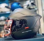 RSV安全帽,CAYENNE,素/消光灰