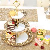 水果盤 歐式陶瓷水果盤客廳創意現代玻璃蛋糕三層托盤子家用下午茶點心架