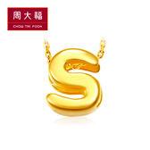 創意字母黃金路路通串飾/串珠-S 周大福