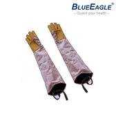 【醫碩科技】藍鷹牌 AL-305 防火手套