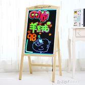 實木led電子熒光板手寫廣告牌展示牌銀發光屏寫字板留言板小黑板igo 溫暖享家