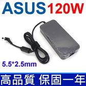 ASUS 華碩 高品質 120W 新款薄型 變壓器 N550JV N550JX  GL771JW J51 J51j GL552VW GL752VW G70V G70s G70sg