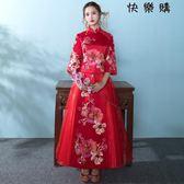秀禾服新娘中式婚紗禮服嫁衣秀和服婚禮龍鳳褂敬酒服
