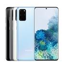 三星 SAMSUNG Galaxy S20+ (G9860) 12GB/128GB 5G旗艦手機