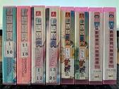 挖寶二手片-0Y01-011-正版VCD-動畫【數碼寶貝 第1+2+3+4部 (94碟)】-國語發音(直購價)