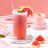 夏新便攜式榨汁機家用水果小型充電式迷你炸果汁機電動學生榨汁杯