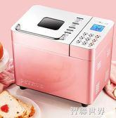 PE8500W烤麵包機家用全自動和麵智慧多功能早餐吐司機揉面機ATF 智聯世界220V
