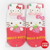 Kitty 直板襪 成人襪 KT-A600 ~DK襪子毛巾大王