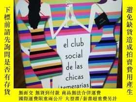二手書博民逛書店El罕見Club Social de las Chicas Te