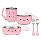 【愛吾兒】日本dacos 寶貝大口吃不鏽鋼餐具組-粉色