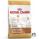 【寵物王國】法國皇家-LA30拉布拉多成犬專用飼料12kg ●廠效期至2018.9.25