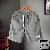 大碼棉麻短褲男日系胖寬版中褲五分褲休閒薄款沙灘褲【左岸男裝】
