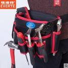 電工工具包腰包電工包多功能工具腰帶包袋腰帶維修牛津帆布工具包 陽光好物
