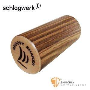 打擊樂器►Schlagwerk SK 50 木製手搖沙鈴 德國製【SK-50/Groovy Shaker】