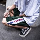 萬聖節快速出貨-日系街頭嘻哈男女情侶款寬鬆大碼條紋短褲 潮牌五分褲
