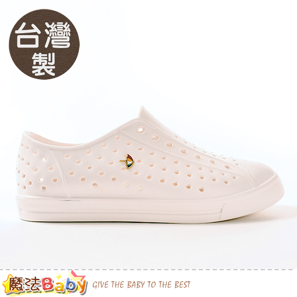 女鞋 台灣製阿諾帕瑪授權正版輕量舒適休閒洞洞鞋 魔法Baby