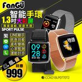 台灣保固⭐BL89鋼智慧手錶⌚LINE來電FB顯示提醒心率計步運動小米三星蘋果智能智慧手環手錶