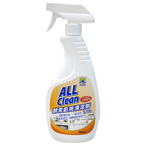 All Clean酵素廚房清潔劑(1GL)