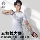 拉力器男練肩拉伸器拉力繩家用健身器材彈簧擴胸臂力器開背練胸肌 3C優購
